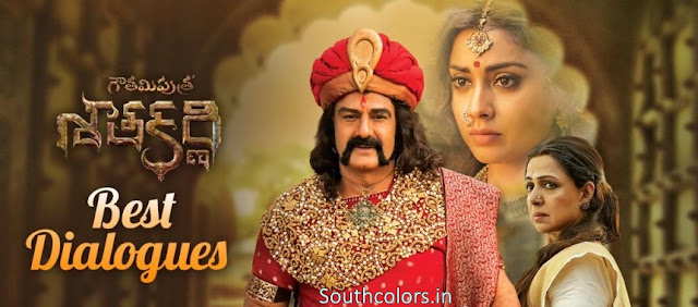 Gautamiputra Satakarni Movie Best Dialogues