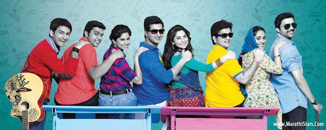 Download classmate marathi movie