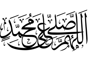 Teks Bacaan Sholawat Dzolimin Daf'ul Bala'