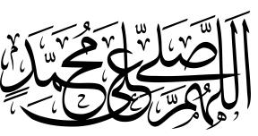 Image result for allahumma sholli ala sayyidina muhammad arabic khat