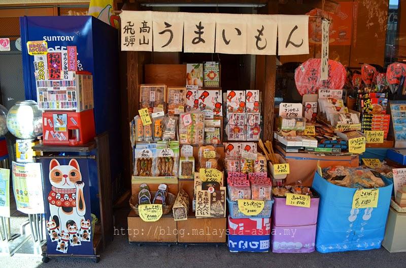 Takayama shops