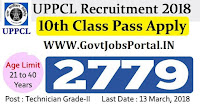 Uttar Pradesh Power Corporation Limited Recruitment 2018 – 2779 Technician (TG-2)