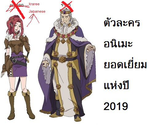 Shinka no mi ตอนที่ 4 TH แปลไทย