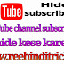 YouTube channel subscribers hide kaise kare