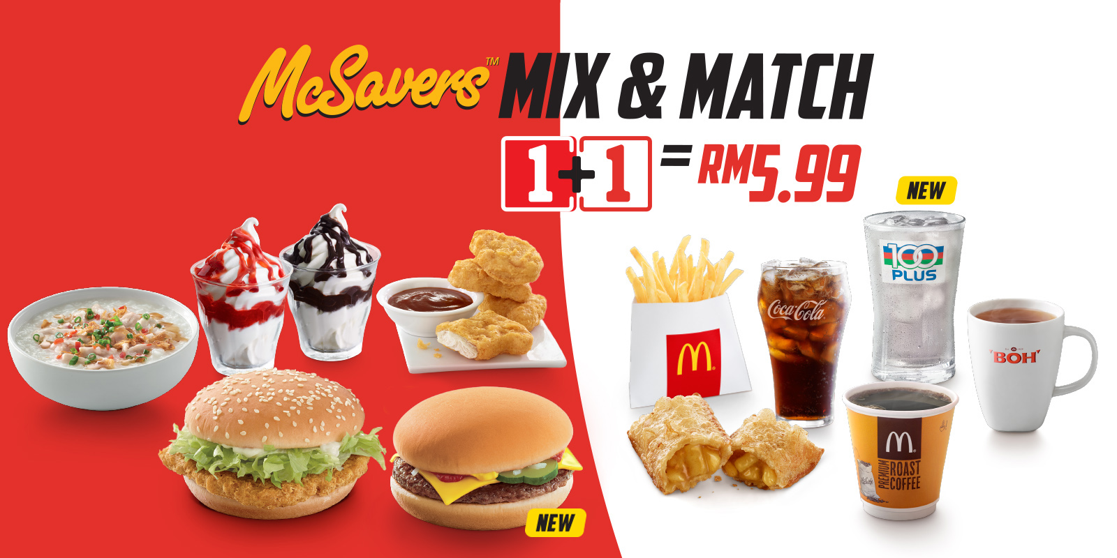 Mcdonald S Mcsavers Mix Match Rm5 99 All Day Except 4am 11am