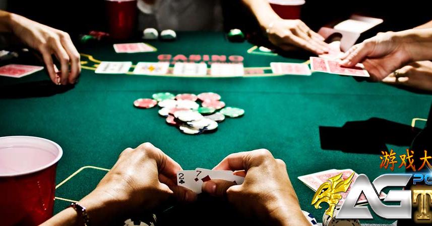 Agtw9 Com Agen Judi Poker Bandar Q Dewa Poker Domino Dan Capsa Susun Online Terpercaya Indonesia Agtw Poker