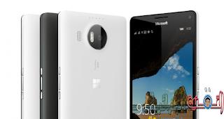 بعد طرح هاتف Lumia 950 XL استياء فى اغلب الدول العربية بسبب ارتفاع السعر