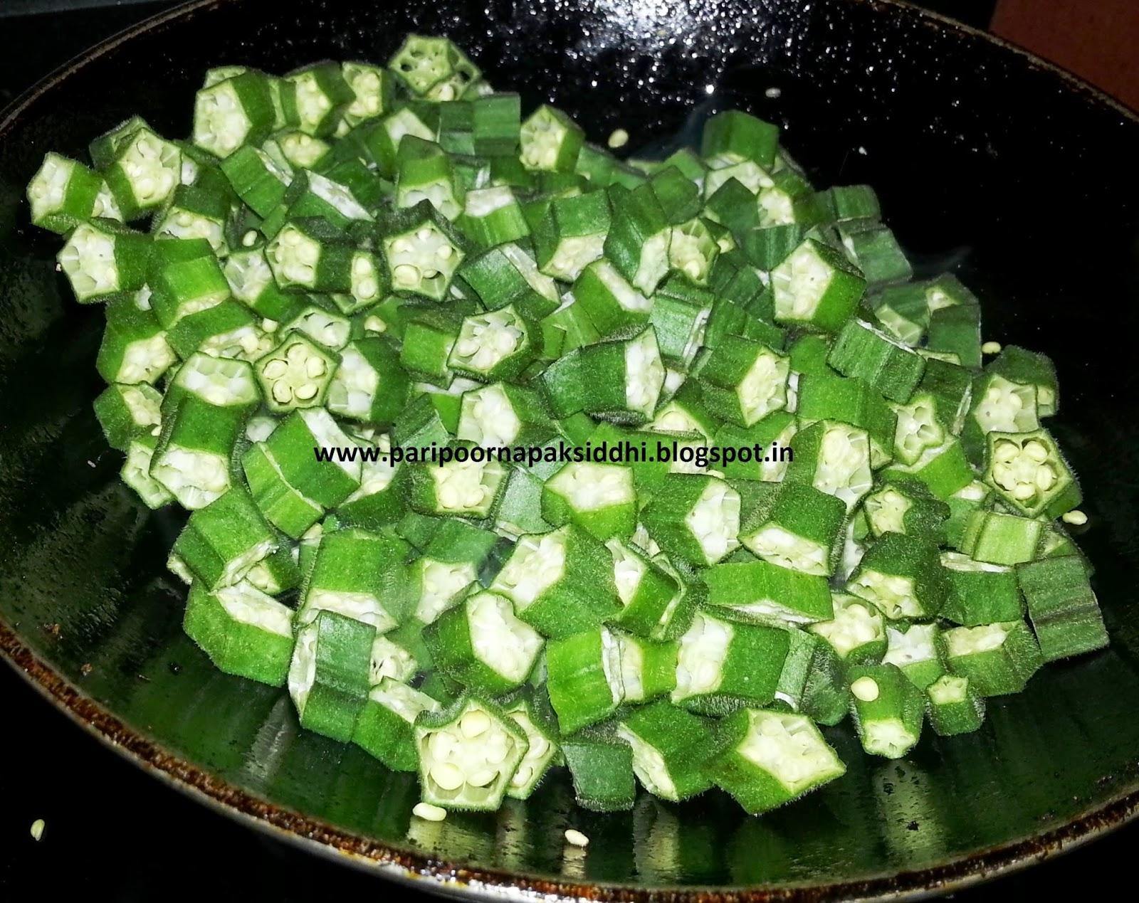 Paripoorna Paksiddhi Bhindi Do Pyaza Stir Fried