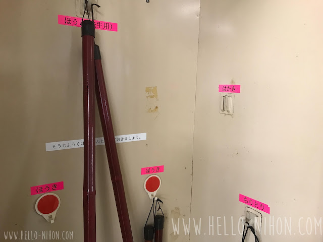 Japanese school cleaning closet