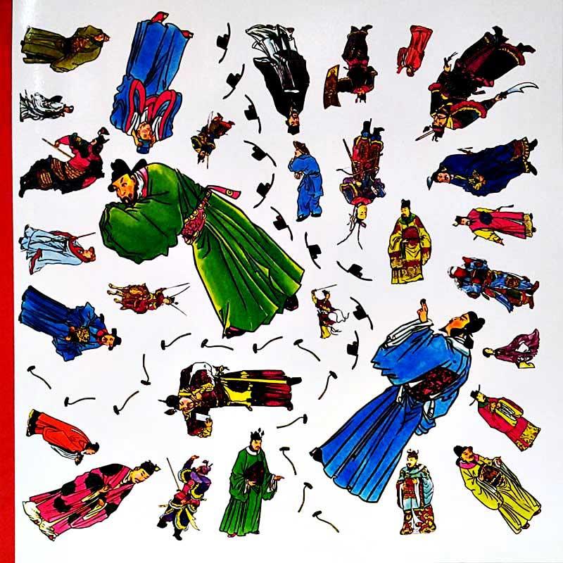 กระดานภาพตัวละครสามก๊ก - หนังสือเกม ซ่อนหาพาฉลาด ฉบับสามก๊ก