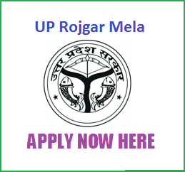 UP Rojgar Mela Online Registration Upcoming Jobs Fair In Lucknow