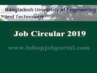BUET Teacher Job Circular 2019