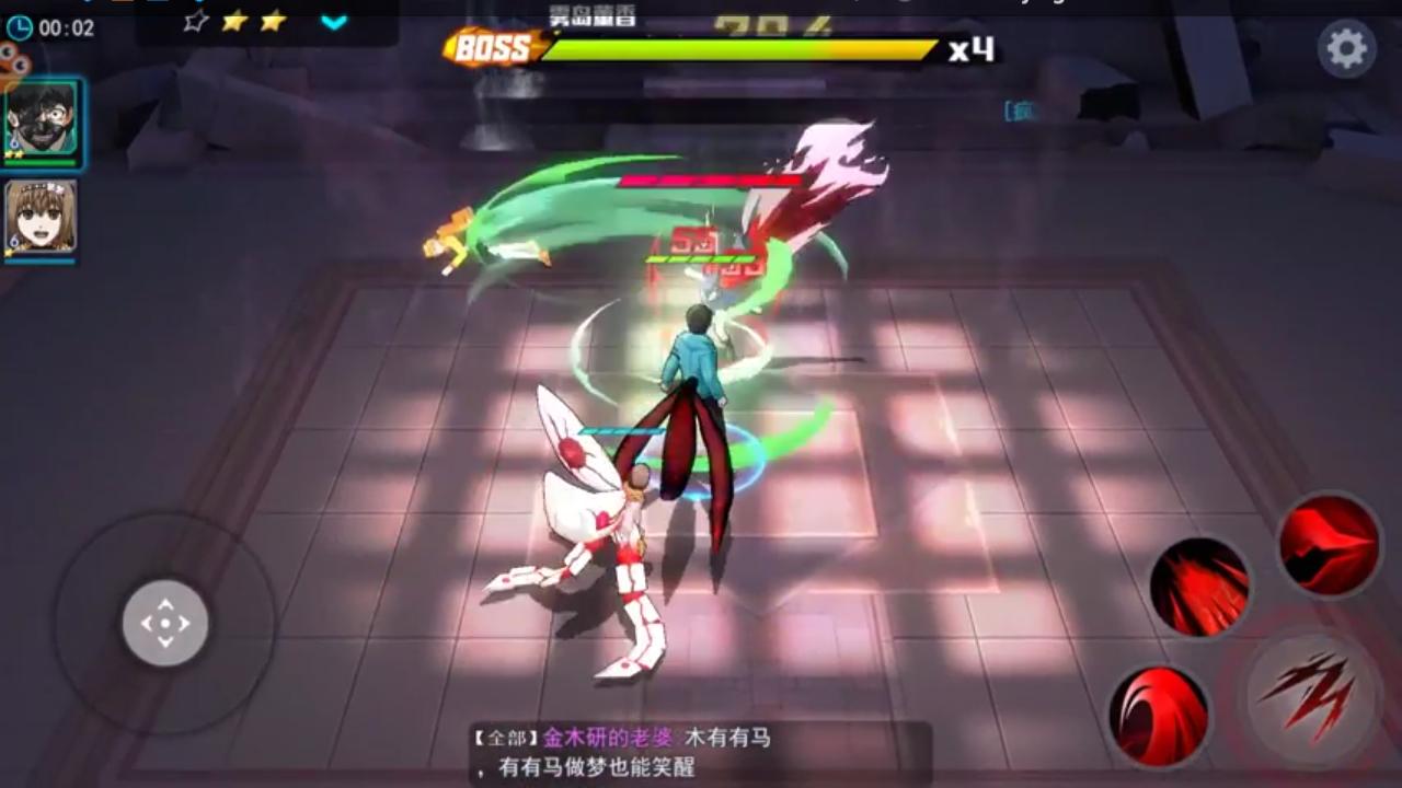Re Invoke Qooapp Anime Games Platform Tokyo Ghouldark