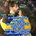 i love you love shayari hindi | आई लव यू हिंदी शायरी