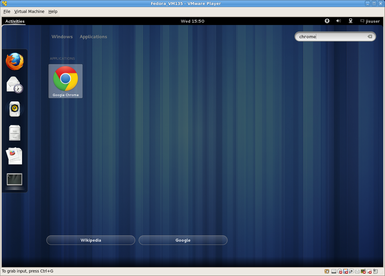 At Work with Linux: Fedora 17 on VMware Player