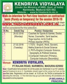 kendriya-vidhyalaya-school-madurai-jobs-tngovernmentjobs