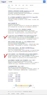 【大量口碑行銷】企業經營網路行銷到底要怎麼做最簡單,成效能永續?