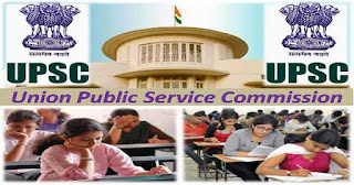 UPSC Civil Services Main Exam Admit Card 2017, UPSC Civil Services Mains Call Letter 2017