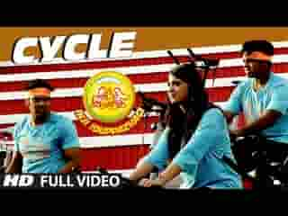 Cycle Full Tamil Video Song