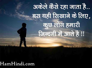 Dard Bhare Sad Status Shayari in Hindi