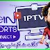 افضل موقع لسنة 2019 يقدم سيرفرات IPTV خاصة بك مجانا .. وداعا للتقطع ✔️✔️