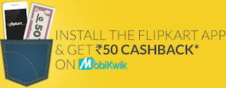 install flipkart application and win Rs.1 LAc