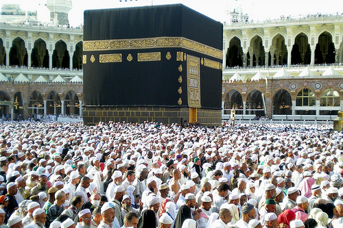 Saqib Bashir: Holy Kaaba, Hateem, And Hajr-e-Ismail