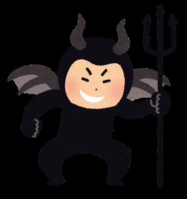 悪魔のキャラクター