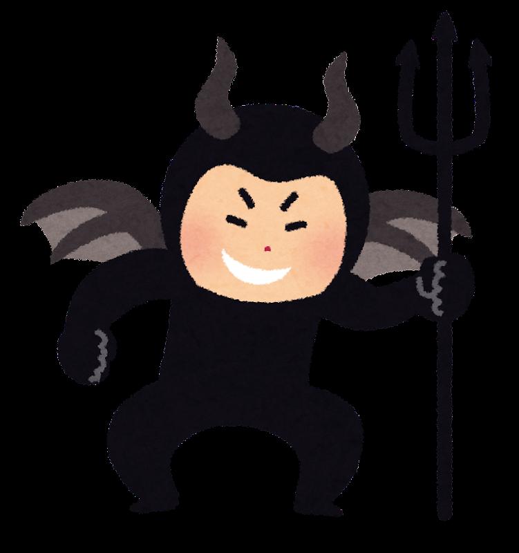 悪魔のキャラクター | かわいいフリー素材集 いらすとや