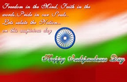 Happy Independence Day SMS and messages in Telugu and English: