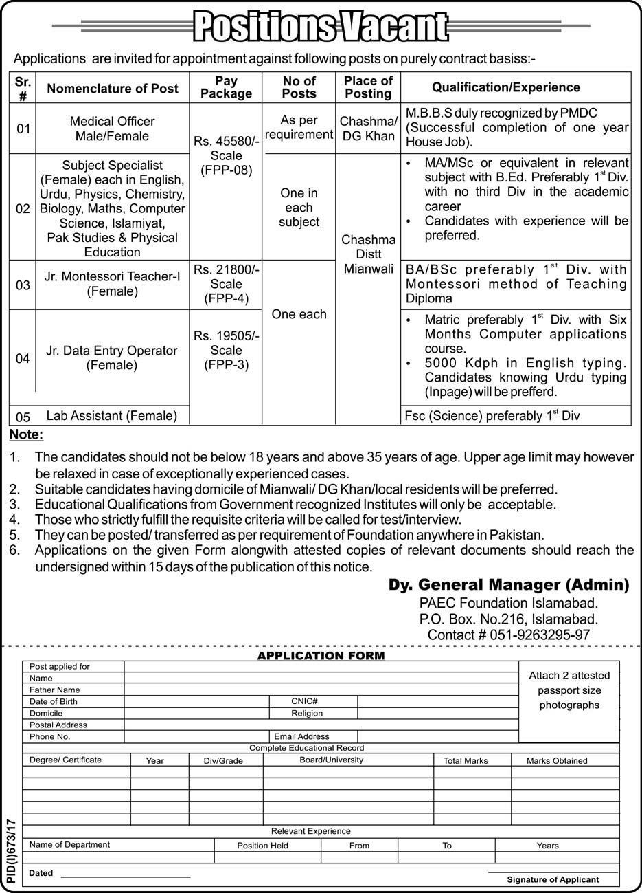 Jobs In Pakistan Atomic Energy Commission PAEC Aug 2017