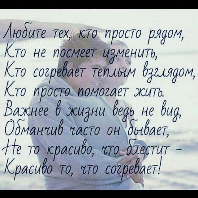russian love quotes poems