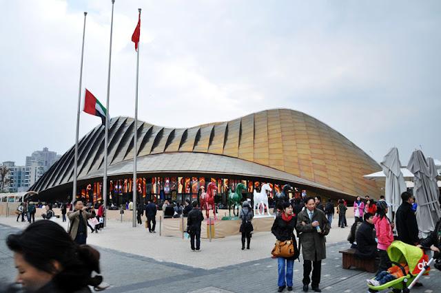 Expo 2010 Shanghai - UAE pavilion - Expo 2020 Dubai Blog