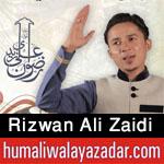 http://www.humaliwalayazadar.com/2016/04/rizwan-ali-zaidi-manqabat-2016.html