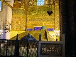 Makam Ar-Rumi