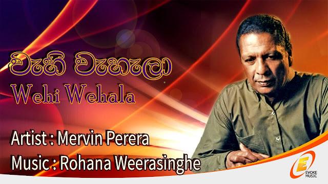 Wahi Wahala chord, Mervin Perera song chords, Wahi Wahala chords,  Wahi Wahala song chords, sinhala song chords,