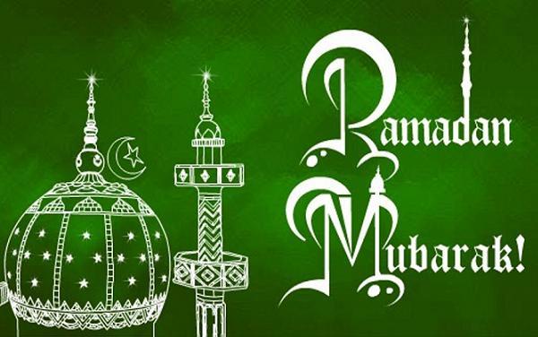 Ramadan Mubarak Images 2018 HD and 3D Download