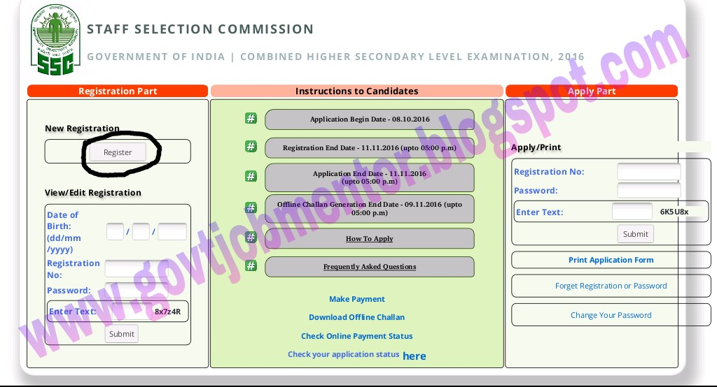 Staff Selection Commission (SSC) One time Registration : A