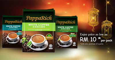 PappaDelivery PappaRich White Coffee