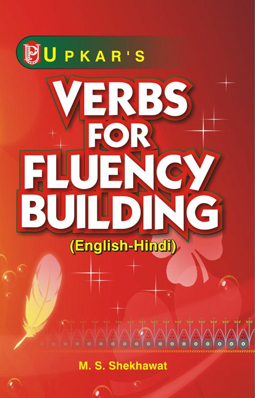 Verbs For Fluency Building(English-Hindi) PDF download