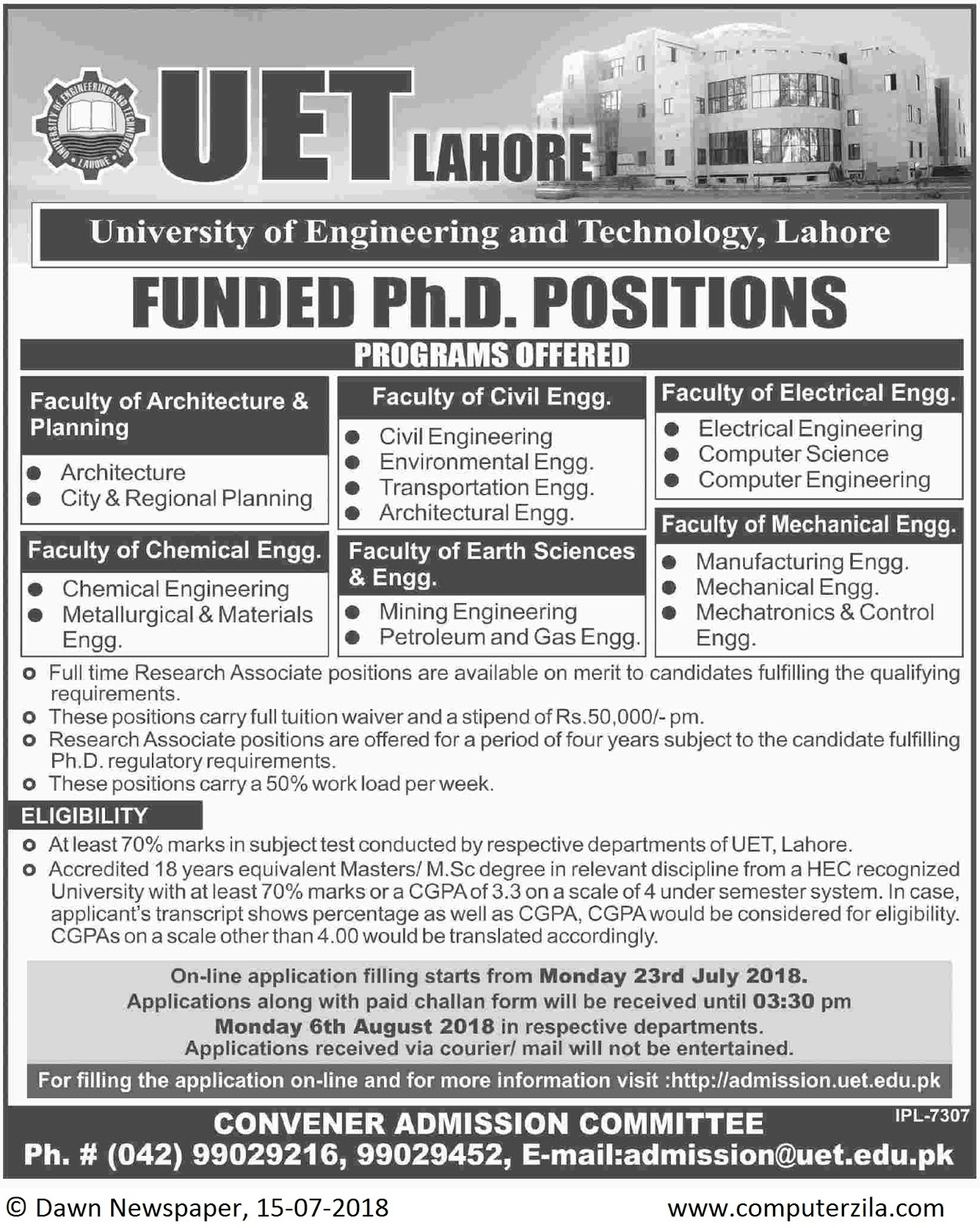 Admissions Open For Fall 2018 At UET Lahore Campus
