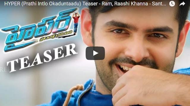HYPER (Prathi Intlo Okaduntaadu) Teaser  || Ram || Raashi Khanna