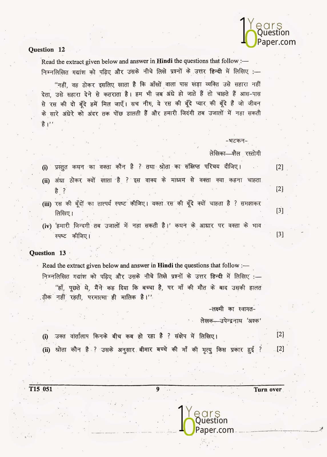 Icse Hindi Class X Board Question Paper