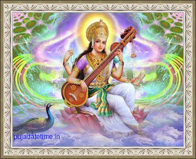 2020 Saraswati Puja Date & Time