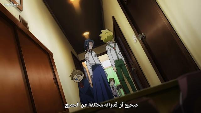Muhyo to Rouji no Mahouritsu Soudan Jimusho موسم ثاني مترجم أونلاين كامل تحميل و مشاهدة