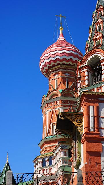 На фото внизу - оградка Храма Василия Блаженного