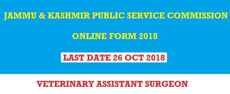 जेकेपीएससी भर्ती JKPSC | 20 Veterinary Assistant Surgeon Posts | Apply Online @jkpsc.nic.in