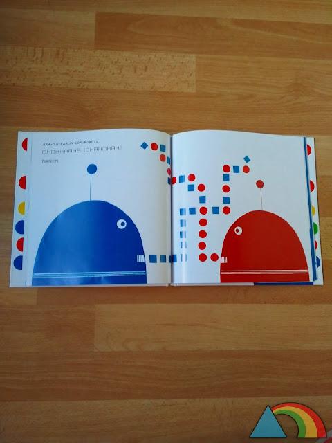 """Interior del libro """"¡Oh! Un libro con sonidos"""" de Hevé Tullet"""