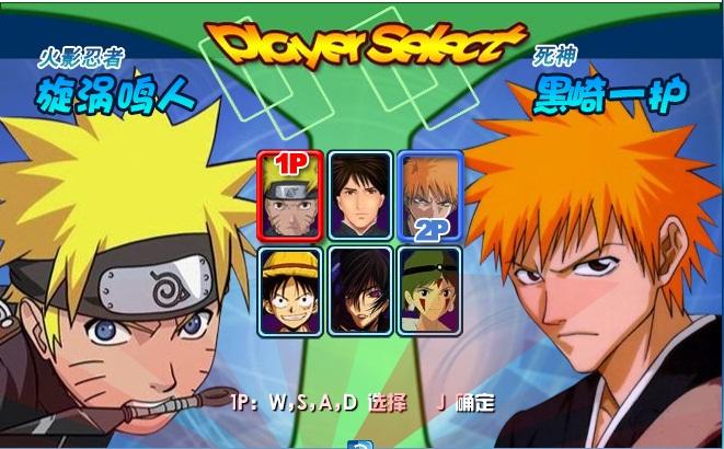 Những thông tin quan trọng về game y8 game thủ quan tâm nhất. Bleach Vs Naruto 2 6 Y8