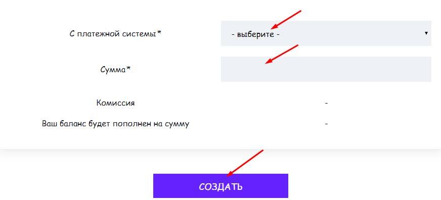 Регистрация в Bitprime 4